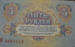 a 5-ruble note (Russian currency)